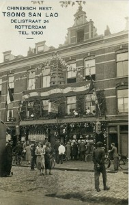 Foto: Stadsarchief Rotterdam